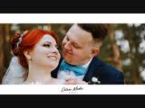 Вячеслав & Мария - Wedding film 2018