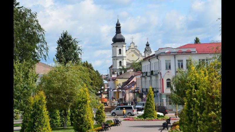 Города Беларуси. Пинск