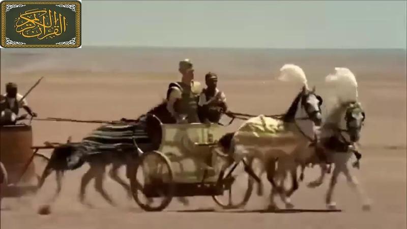 وقال فرعون ذروني اقتل موسى الشيخ محمد ا16