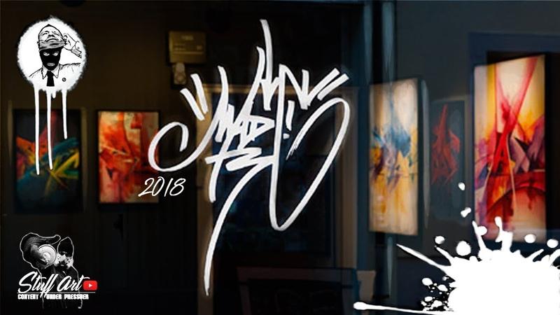 Граффити Artist - MADC / Граффити на русском