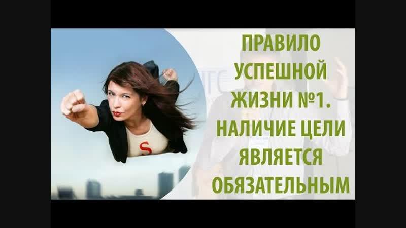 БРИФИНГ ФОНДА МИФ ОТ 13.11.2018 ГОДА!