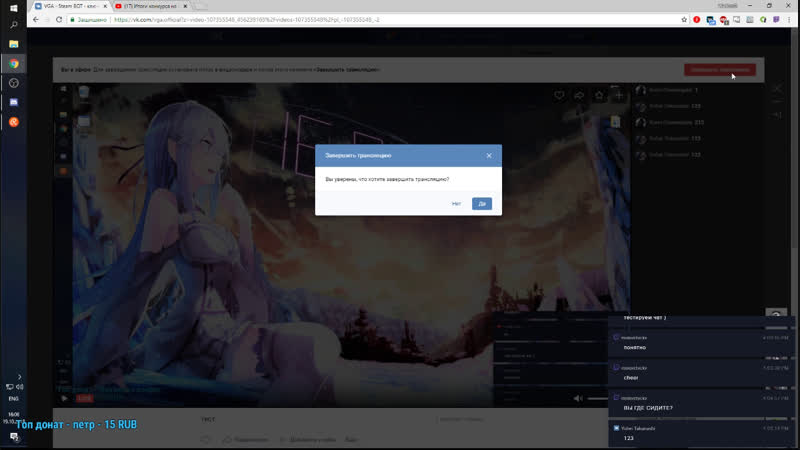 Live: VGA - Steam BOT - ключи и стим раздачи БОТ