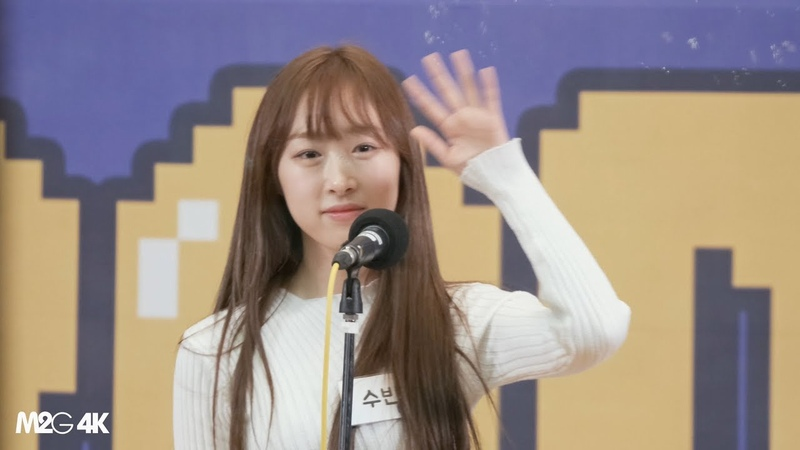 [Fancam] 190109 IDOL RADIO @ Soobin
