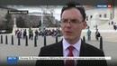 Новости на Россия 24 • Адвокат правовые механизмы по делу россиянина Виктора Бута исчерпаны