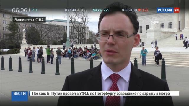 Новости на Россия 24 Адвокат правовые механизмы по делу россиянина Виктора Бута исчерпаны