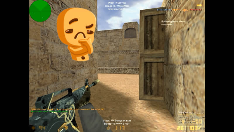 Counter-Strike 1.6 2