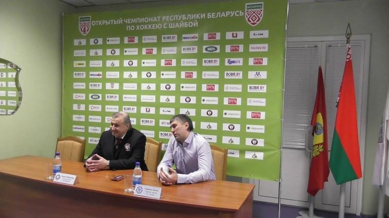 Бобруйск Химик пресс конференция