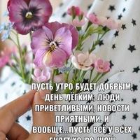 Ольга Жирнова