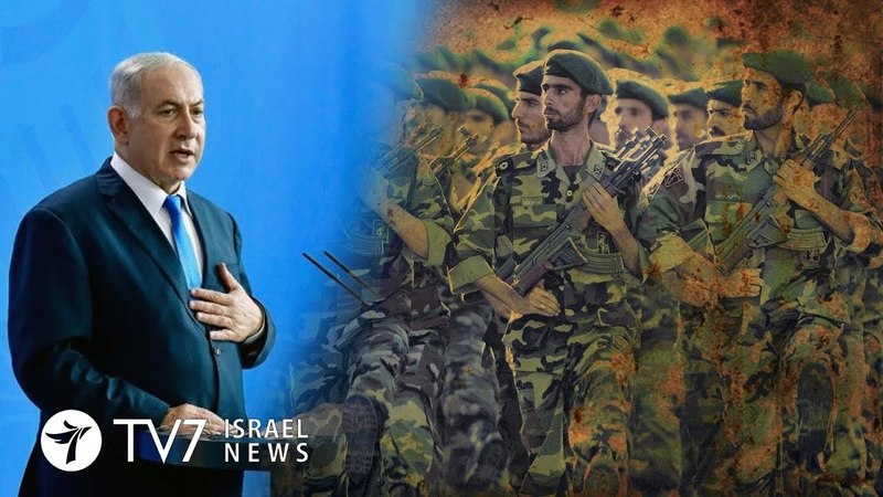 Iran is the most potent of Islamic militant forces Netanyahu says TV7 Israel News 2 11 18