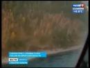 В Иркутской области третьи сутки продолжается поиск пропавших на Байкале рыбаков