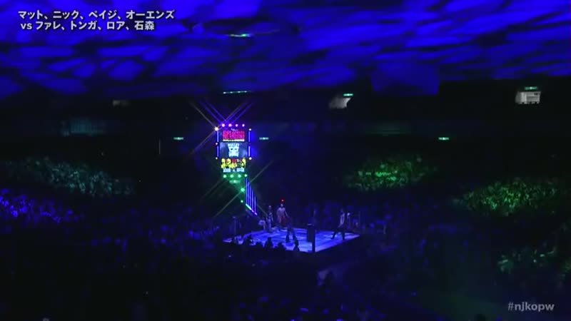 Bullet Club Entrance Tama Tonga Tanga Loa Bad Luck Fale Taiji Ishimori King of pro wrestling