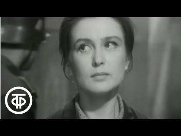 Вызываем огонь на себя. Серия 04 (1964)