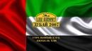 Дубай 🇦🇪 Jebel Ali Алекс Авантюрист Стрелковый клуб