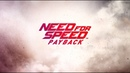 Need For Speed Payback Official Soundtrack Tracklist