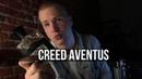 Creed Aventus обзор аромата. Лучший мужской парфюм Клоны Авентуса.