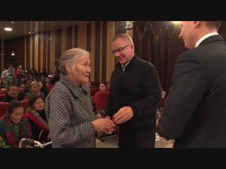 Ветераны труда Ярсалинской тундры получили ключи от долгожданных квартир