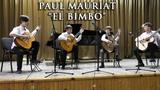 El Bimbo Paul Mauriat. Эль Бимбо - Поль Мориа. Квартет гитаристов.