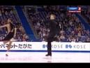 2011 2012 Worlds Dance SD Elena Ilinykh Nikita Katsalapov Hip Hip Chin Chin Mas que N