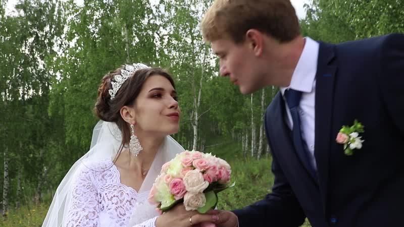 Клип свадебный Максим и Алина