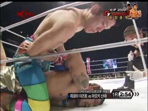 K-1 Dynamite Shinya Aoki vs Mizuto Hirota 2009 ARM BREAK