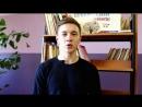 Призёр Всероссийской олимпиады школьников по обществознанию Азат Зарипов