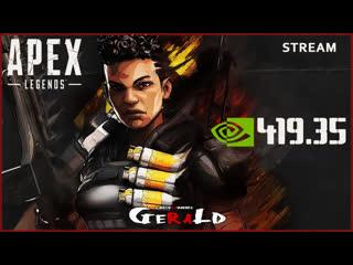 Арех на новом драйвере 419.35 | Apex Legends