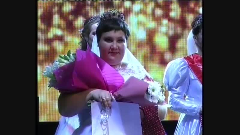 Выбрали «Уральскую невесту