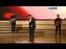 Юбилейный концерт Юрия Энтина - Да здравствует сюрприз
