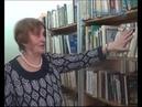 Васильева Лидия Алексеевна 55 лет работы библиотекарем из прогр 01 02 19 dvx 511