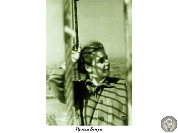 Ирина, ангел-хранитель Петербурга: Когда стать одной из Бенуа это судьба После всех обстрелов Ленинград, казалось, никогда не будет прежним. Но восстанавливать его лицо кинулась целая команда.