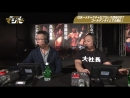 Opening DDT Live Maji Manji 19