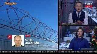 Олег Жданов об ограждении в Крыму: РФ делает то, что должны были делать мы 29.12.18