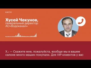 Навальный LIVE: АО «Водоканал» в Черкесске совершило госзакупку Гелендвагена за 20,5 млн. р.