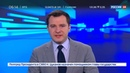 Новости на Россия 24 • На Кубе от взрыва на фестивале пиротехники пострадали 20 человек