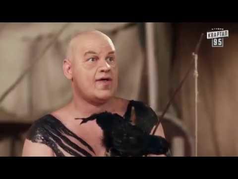 Игры Непристойных | Древнемоскхальский язык