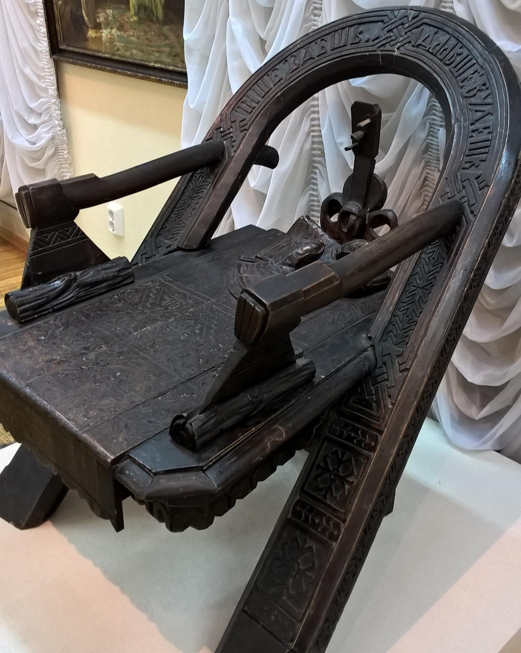 """кресло 19 века """"Тише едешь - дальше будешь"""""""