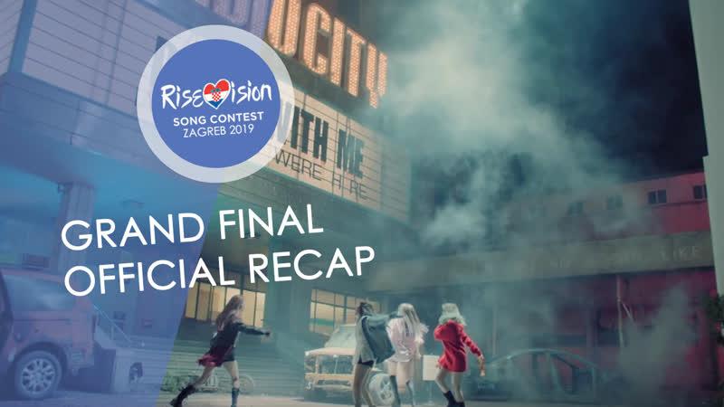 RSC Season 8 Grand Final Official Recap