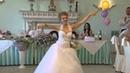 Невеста танцует тектоник