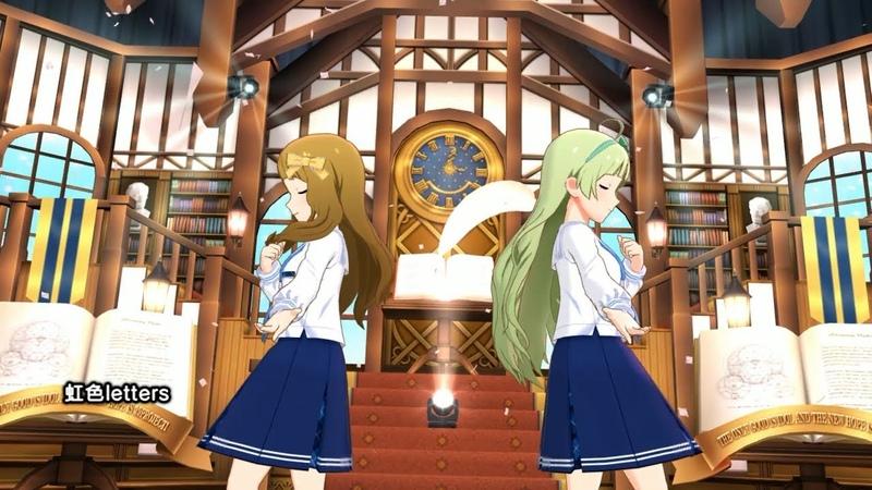 「ミリシタ」虹色letters Game ver 宮尾美也、島原エレナ PST ユニホーム uniform