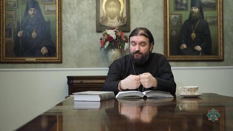 Терпение Способный терпеть способен добиваться всего канал PravoslavieRu