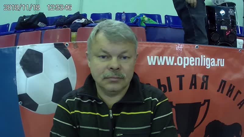 Тренер команды Ижора Информ СВ Алексей Никонов