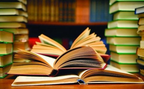 Как стать бесконечным источником знаний