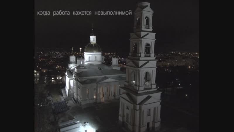 выравнивание Спасского кафедрального собора