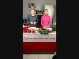 Live: Мастер-класс по изготовлению новогодних венков своими руками