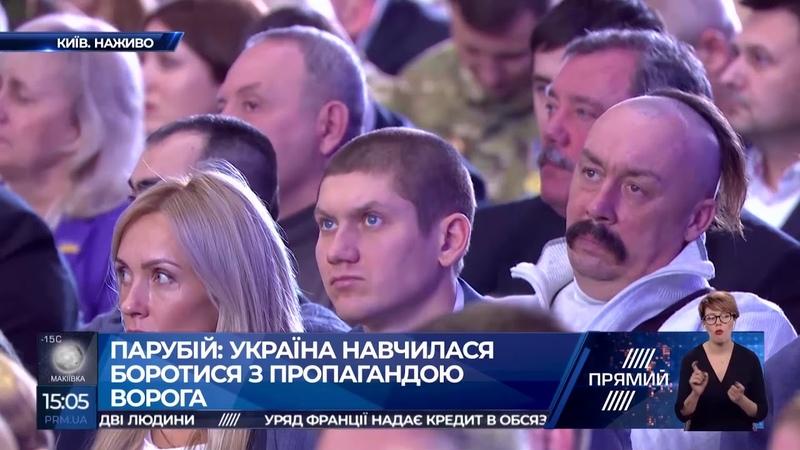 29 января 2019 Гэть вид Москвы - Пэтро Порошенко