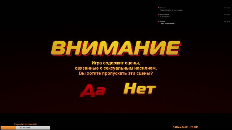 Дима Давиденко live via
