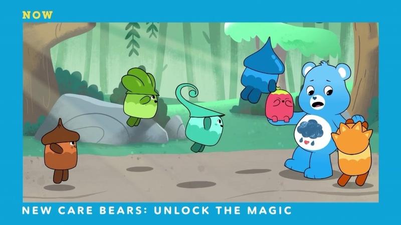 Cartoon Network NOW NEW Care Bears Unlock the Magic
