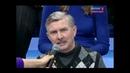 Сергей Сотников и главный сказочник страны