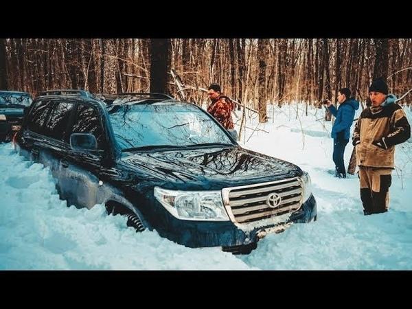 КРУЗАК ПОЕХАЛ ЗА УАЗОМ. Toyota Land Cruiser 200 - БЕЗ УАЗОВ НИКУДА! OFFROAD в СНЕГУ