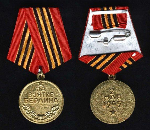 ДЛЯ ТЕХ, КТО ПОСТАВИЛ ТОЧКУ. 9 ИЮНЯ 1945 ГОДА БЫЛА УТВЕРЖДЕНА МЕДАЛЬ «ЗА ВЗЯТИЕ БЕРЛИНА»Медаль «За взятие Берлина» является одной из 7 наград, учреждённых за взятие-освобождение городов,